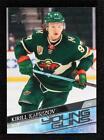 Top 10 Upper Deck Hockey Young Guns Rookie Cards 48