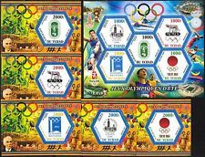 Chad 2015 History of Olympics Games Emblems 1948 - 1964 MNH** Privat !