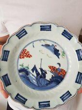 Ancienne assiette chinoise, porcelaine de chine