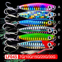 6pcs Fishing Jigging Lures w/ Assit Hook Hard Lead Fish Lure Hook 7/10/15/20/30g