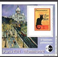 TIMBRE BLOC CNEP N° 74  SALON PARIS 2017 MONTMARTRE  NON  DENTELE