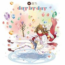 KANO-SWORD ORATORIA... (ANIME) OUTRO: DAY BY DAY [ARTIST ED.]-JAPAN CD+DVD D73
