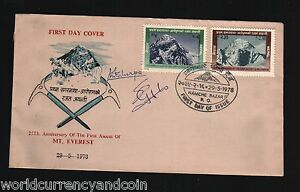 NEPAL 1978 25th MOUNT EVEREST EXPEDITION SHERPA SIGNED NAMCHE BAZAR STAMP COVER