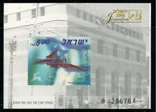 ISRAEL 2006 Stamp IMPERFORATE Sheet 'ISRAEL POST LTD'. NUMBERED ISSUE. MNH. XF.