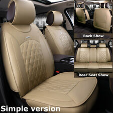 Simple Beige Car Microfiber Leather Seat Covers For Nissan Altima Sentra Rogue