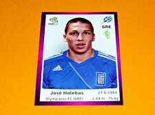 89 HOLEBAS HELLAS GRECE FOOTBALL PANINI UEFA EURO 2012