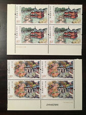 China 2013-21 Yu Garden Margin Block of 4, MNH