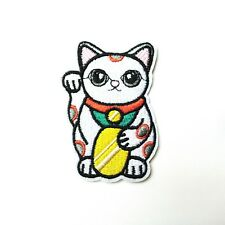 Lucky Cat, Good Luck, Maneki Neko Embroidered Patch Iron-On/Sew On Applique