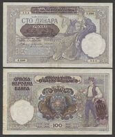 SERBIA  100 Dinara  1941 German Occupation P23  Good Fine  Yugoslavia  Banknotes