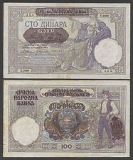 Serbia - 100 Dinara 1941 P23 buen Fine (Yugoslavia-Billetes)