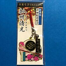 F/S Japanese Sword Kashu Kiyomitsu Touken Key Chain Strap Shippo Cloisonne