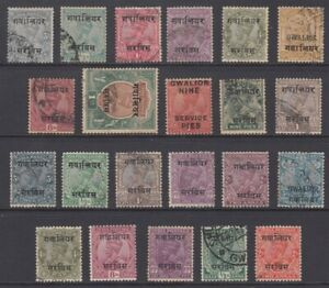 GWALIOR KGV SMALL COLLECTION OF USED & MINT OFFICIALS (x22) (ID:811/D61105)