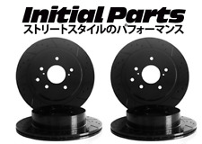 Front For NISSAN S13 RPS13 200SX 180SX GROOVE BRAKE DISCS EBC RED STUFF PADS