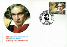 North Macedonia/2020/FDC/Music/250 Anniversary of birth of Ludvig van Beethoven