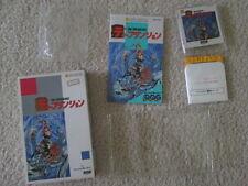 Deep Dungeon Madou Senki Famicom Disk System Game in Box FDS Japan Nintendo Mado