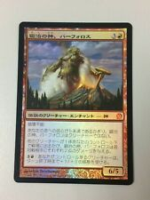 Purphoros, God of the Forge FOIL Japanese Asian MTG Theros NM