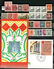 CHINA  LOT OF VERY OLD STAMPS + ENVELOPES + BOOKLET   #  4 B