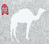 SAHRAOUI & FADELA, CHEB BILAL... - Arabesque tlata - CD Album