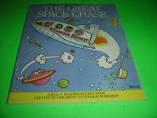 THE GREAT SPACE CHASE Jello Reading Rocket Book CHILDREN'S TELEVISION PB 1988
