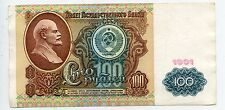 BILLET / RUSSIE (Banknotes Russia), 100 ROUBLES  / Photo non contractuelle