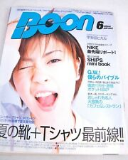 Vintage Boon 2001 June Issue Japanese Fashion Magazine from Japan Denim Sneakers