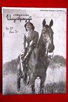 ROSALIND RUSSELL ON COVER 1937 VERY RARE EXYU MAGAZINE