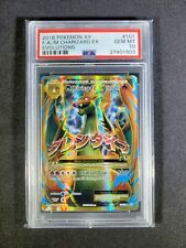 2016 Pokemon XY Evolutions M Mega Charizard EX Full Art 101/108 PSA 10 Gem Mint