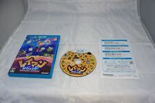 Rayman Legends Wii U Japan Import North American Seller Complete in Box