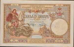 Kingdom of Serbian,Croats and Slovenes 1000 Dinars 1920. P-24. Forgery. aUNC