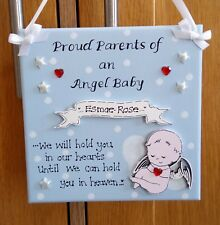 Personalised Proud Parents of an Angel Baby Loss Miscarriage Mum Dad Gift Plaque
