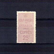 ALGERIE Colis Postaux n° 4 neuf avec charnière