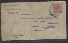 MALAYA STRAITS SETTLEMENTS (PP2610B) KGV 6C 1920 COVER RAFFLES HOTEL TO ENGLAND