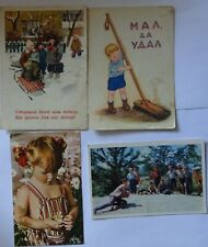 4 postcards of the USSR Children.1950s-1960s.Pioneer, football