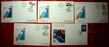 Set of 5 PRC PEOPLE'S REPUBLIC OF CHINA Stamps Postage Cover Collection FDC MINT