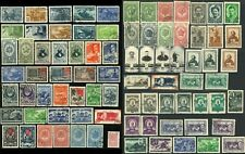 USSR RUSSIA Soviet Union Postage Stamp Collection WWII 1943-1944 Used CTO OG