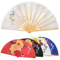 Kung Fu Bamboo Folding Fan Tai Chi Training Martial Arts Taiji Dance Hand Fans
