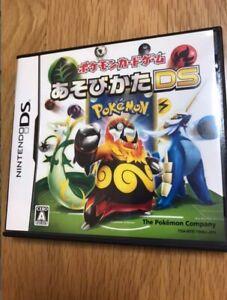 Pokemon Card Game Asobikata DS Nintendo