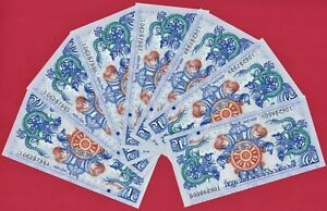 DEALER LOT OF 7 UNC BHUTAN 1 Ngultrum 2006 Notes - CHEAP (Pick-21) FREE SHIPPING