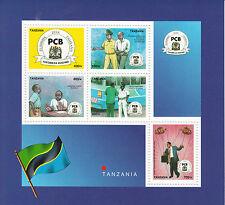 Tanzania 2007 MNH Anti-Corruption Campaign 5v M/S PCB Policeman Prisoner Bribe