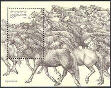 Kyrgyzstani Pet & Farm Animal Postal Stamps