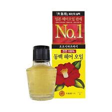 [Oshima Tsubaki] Camellia Hair Oil - 40ml