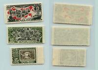 Russia USSR ☭ 1946 SC 1080-1082, Z 996-998 MNH. f9347