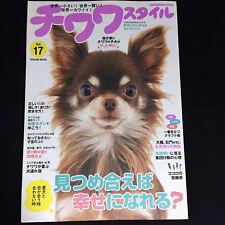 Chihuahua Style Vol.17 |  Japanese Dog Magazine Japan Import grooming Fashion