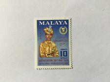 Malaysia Malaya 1959 Installation of  Agong MH