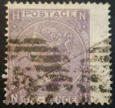 Duzik: Gb Qv Sg96 6d deep lilac N-H Plate5 used stamp (No958)*