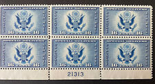 US Stamps-SC# CE1 - Plate Block  - 16 Cent - MNH - SCV = 22.50