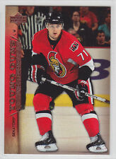 2011/12 Upper Deck Young Guns Matt Read
