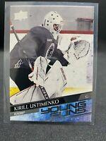 Kirill Ustimenko - #245 2020-21 Upper Deck Series 1 Hockey Young Guns - Flyers.