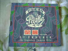 a941981 Yeh Feng EMI Pathe CD Lengendary Chinese Hits (46) 葉楓 Longer 天長地久 with a Box