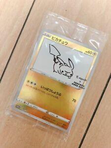 Pokemon Card Game Pikachu promo E 208/s-p Limited YU NAGABA Japanese JP F/S Japa